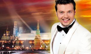 """""""Я люблю вас так  безумно..."""": Максим Катырев выступит с новой программой в Кремлевском Дворце"""