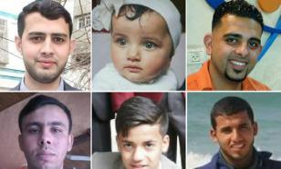 Имена и лица погибших в Газе для развлечения Трампа