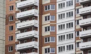 Единую систему контроля долевого строительства введут в России