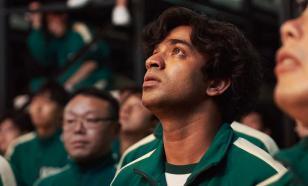 """Сериал """"Игра в кальмара"""" показал изъяны жизни пакистанских мигрантов"""
