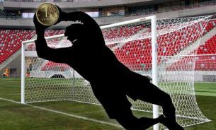 Госдума введет жесткие наказания за покупку матчей и конкурсов