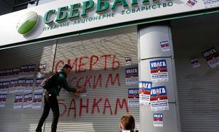 Почему Украина выталкивает инвесторов