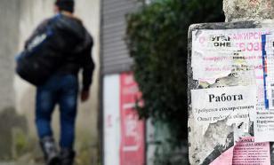 ВЦИОМ: граждане смирились с небогатым безрадостным будущим