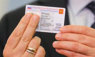 ФСБ защитит электронные паспорта россиян с помощью криптографии