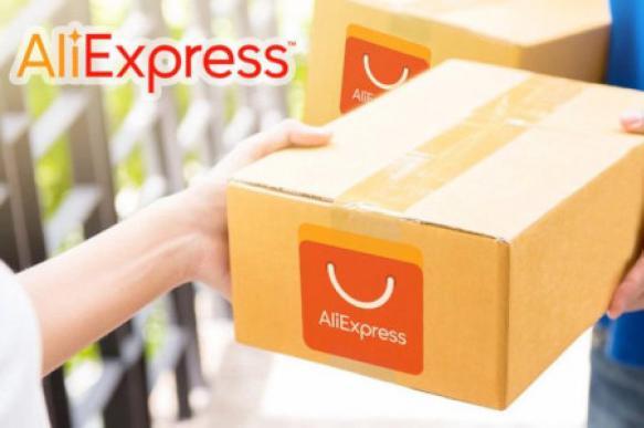 Эксперты оценили риск заражения посылок из AliExpress коронавирусом