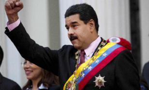 Госдеп заочно приговорил Мадуро и назначил гонорар за его арест