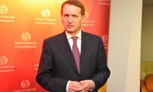"""Нарышкин: США готовят """"оранжевую революцию"""" в Молдавии"""