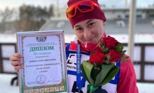 Стало известно вещество из допинг-пробы биатлонистки Коноваловой