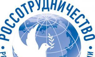 """Международный форум """"Руками Женщины"""" получит инфопартнеров в 87 странах мира"""