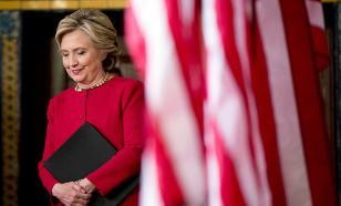 Рука руку моет: Клинтон - выбор Уолл-стрит