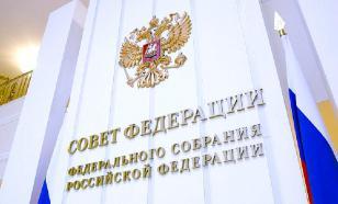 """В Совете Федерации поддержали идею о """"тревожной кнопке"""""""