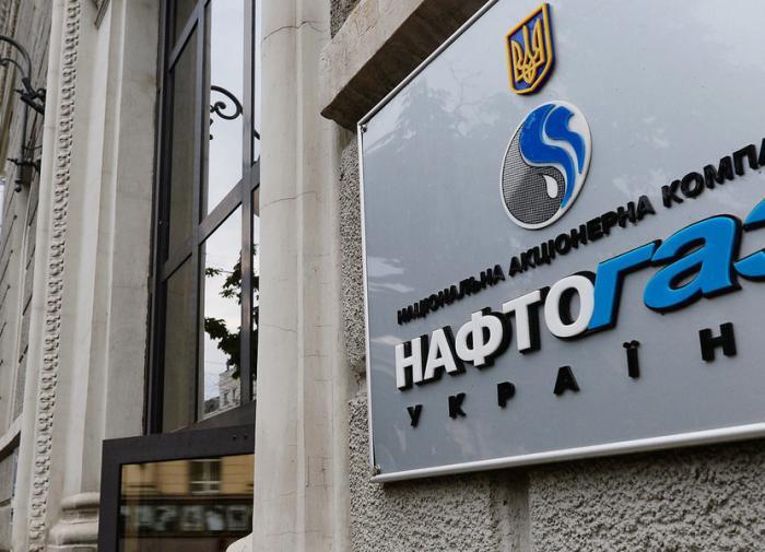 Эксперт усомнился в реалистичности новых исков Нафтогаза к Газпрому