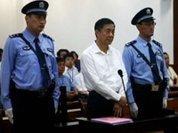 Китайского чиновника сгубила тяга к роскоши?