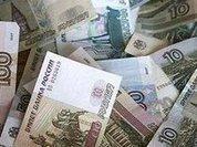 Предложение минтруда: награда за взятку