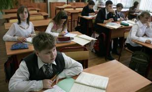 Провинциальная учительница унизила школьника за бедность родителей