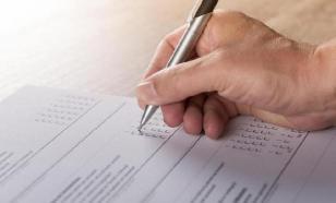 Выборы в Азербайджане признаны легитимными