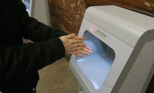 В метро Москвы установили 800 санитайзеров для рук