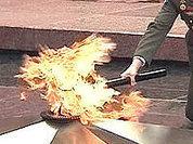 Вечный огонь торжественно зажжен на Поклонной горе