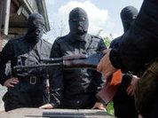 "Каратели готовят ""спецоперации"" в Крыму?"