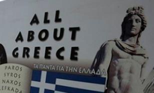 Евросоюз ошарашен решением греков - эксперт