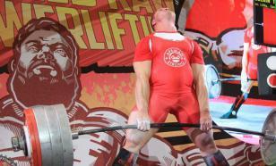Российский спортсмен побил рекорд, подняв вес в 440 килограмм
