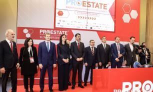 Форум Proestate 2018: с каждым годом все масштабней
