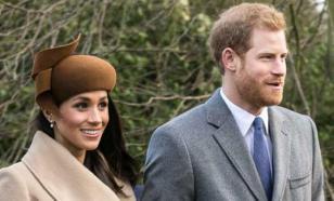 Принц Гарри и Меган Маркл больше не являются членами королевской семьи