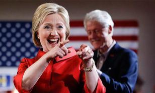"""Хиллари Клинтон даст мужу пост """"по блату"""""""