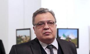 В честь российского посла Андрея Карлова назвали улицу в Анкаре