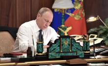 CNN рассказала о забитых Путиным голах на ЧМ-2018