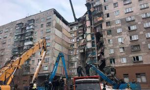 """Жильцам поврежденного дома в Магнитогорске прислали счета за """"коммуналку"""""""