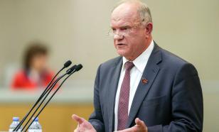 Зюганов пообещал снизить пенсионный возраст в случае победы на выборах