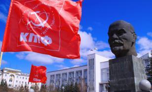 В знак протеста: депутаты от КПРФ в Мосгордуме решили не работать один день