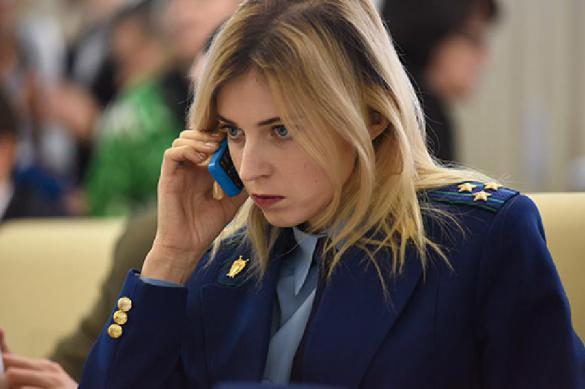 Украинские власти вознамерились экстрадировать Поклонскую из Кабо-Верде