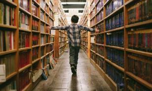 """Российским библиотекам запретили выдавать детям """"взрослые"""" книги"""