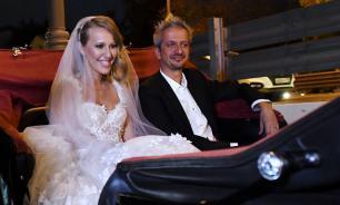 Собчак и Богомолов обманули гостей своей свадьбы