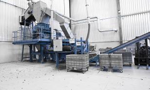 В Истре будет запущено производство оборудования для утилизации отходов