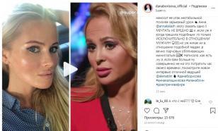 Дана Борисова опубликовала видео признание Анны Калашниковой