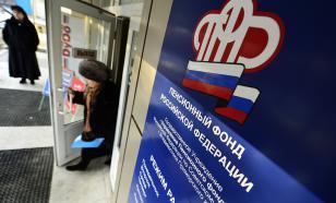 ПФР тратит на собственное содержание более 100 млрд рублей в год