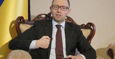 Яценюк поведал о последнем шансе Украины