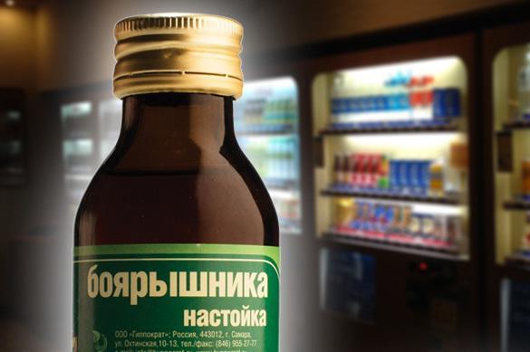Путин о массовом отравлении в Иркутской области: Это трагедия. И безобразие