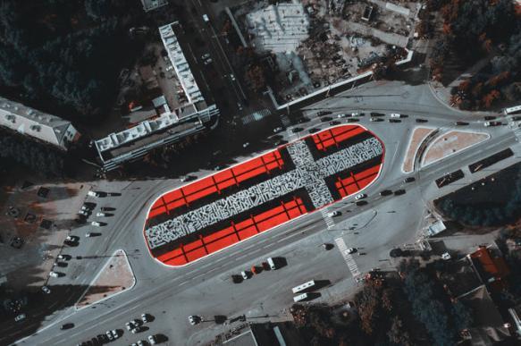 Изображение креста уберут с работы Покраса Лампаса в Екатеринбурге