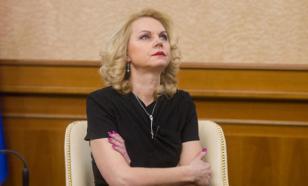 Голикова озвучила сроки внесения в Госдуму изменений по маткапиталу