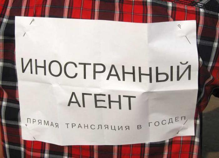 Депутат Госдумы попросил признать Единую Россию иностранным агентом