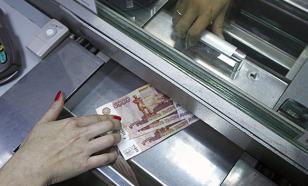 """Трудности переводов: стоит ли волноваться о получении денег из """"секретных"""" стран"""