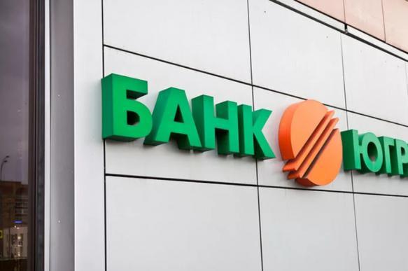 банк-югра-вслед-за-владельцем-под-домашний-арест-отправили-топ-менеджеров