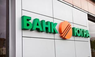 """Банк """"Югра"""": вслед за владельцем под домашний арест отправили топ-менеджеров"""