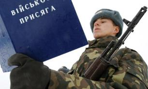 На Украине призывник женился на своей бабушке ради отсрочки от армии