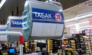 Сегодня в России установлена минимальная цена на сигареты