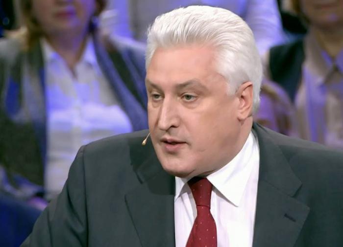 Коротченко предрёк Европе массовые митинги из-за цен на энергоносители